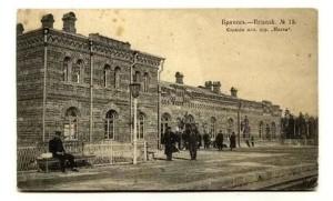 вокзал ст